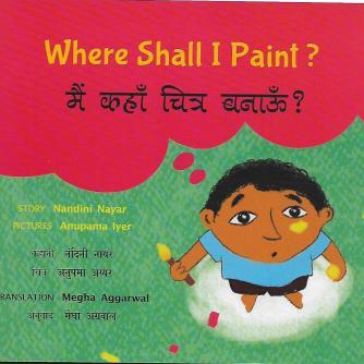 Where Shall I paint
