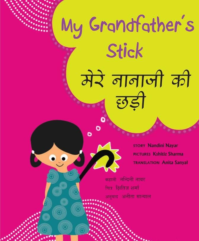 my-grandfather-s-stick-mere-nanaji-ki-chhari-hindi