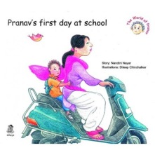 Pranav's First Day to School