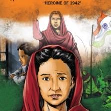 Aruna Asf Ali